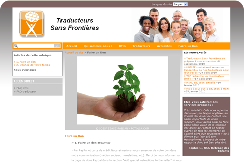 Traducteurs sans frontires-logo