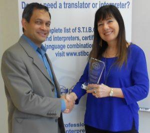 Lori Thicke receives STIBC Award