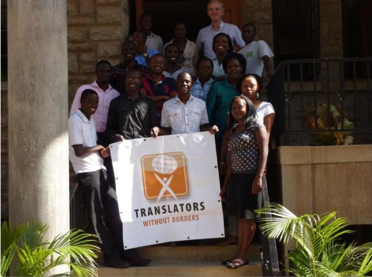 translators without borders - happy international translation day 2017